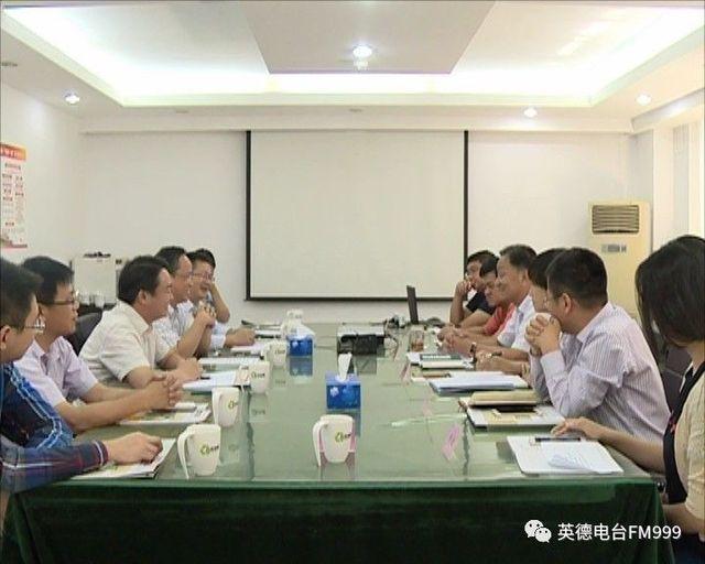 我市在京对接2018年中国茶叶经济年会申办工作