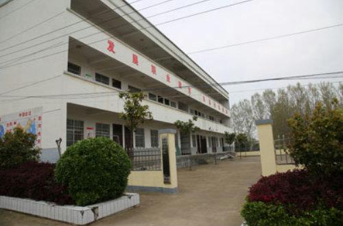 赊湾镇成人文化技术学校
