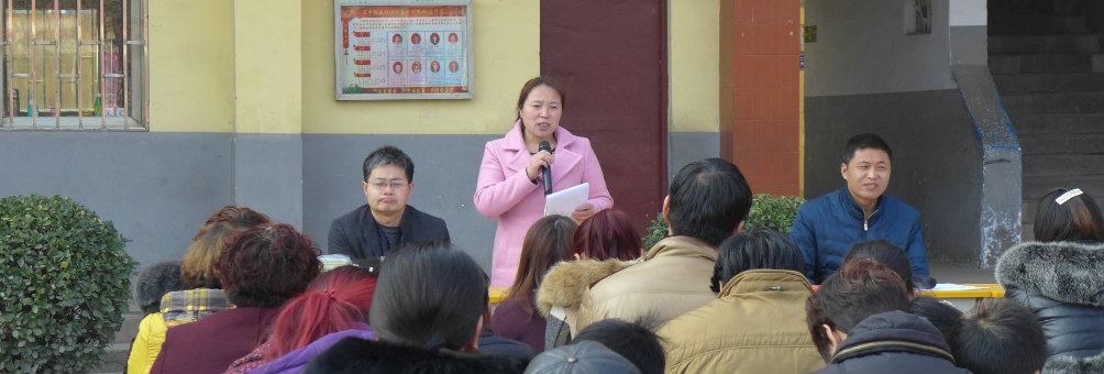 办好成人教育培训  助力农村经济发展