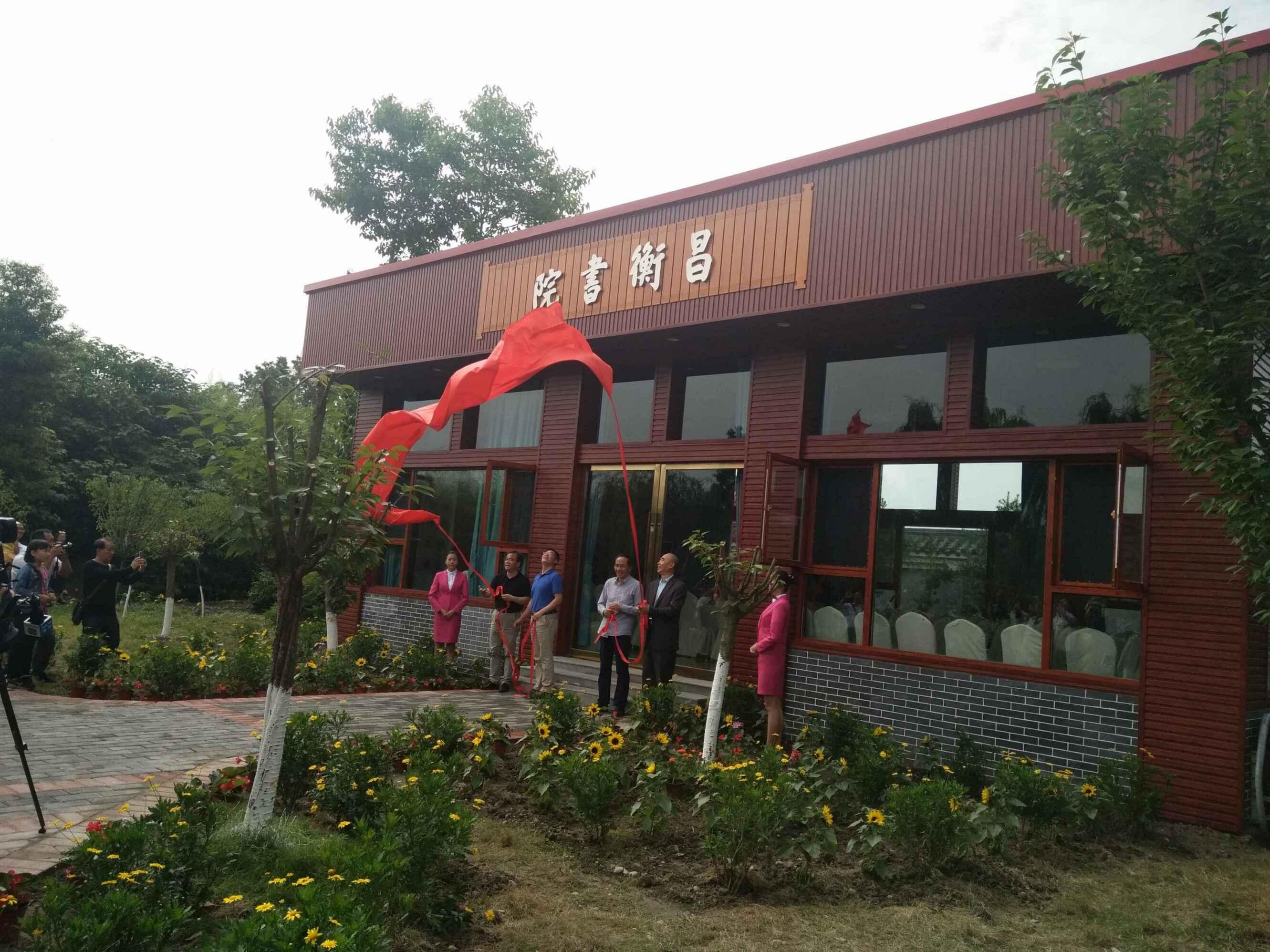 """彭州市社区教育特色展播(一)成都市民游学路线之 """"彭州•昌衡家风"""""""