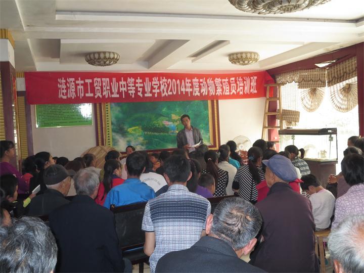 阳光工程项目专项培训进乡村