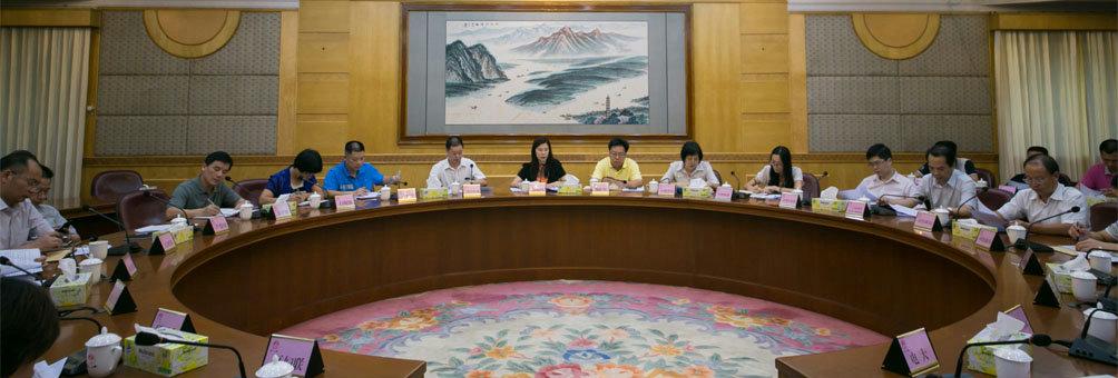 示范县创建领导小组会议