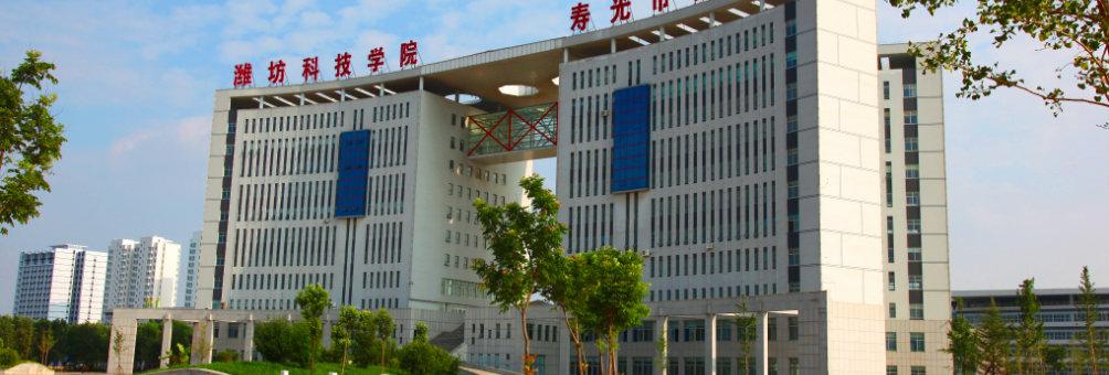 寿光市软件园孵化大厦