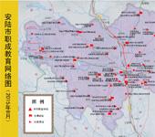 市职成校网络图