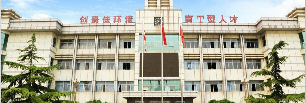创最佳环境,育T型人才——丰南区职教中心