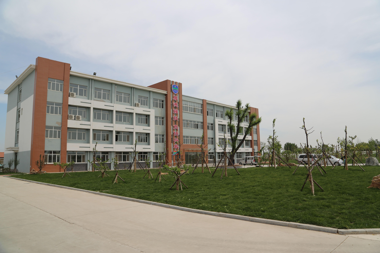 丰南农业技术高级中学