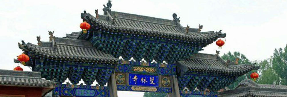 平遥古城双林寺景点