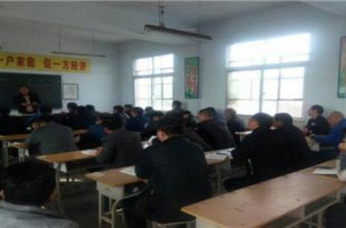 后河镇成人文化技术学校