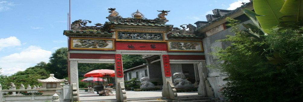 广东省重点文物保护单位:国恩寺