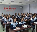 国家开放大学(甘肃)临泽学习中心