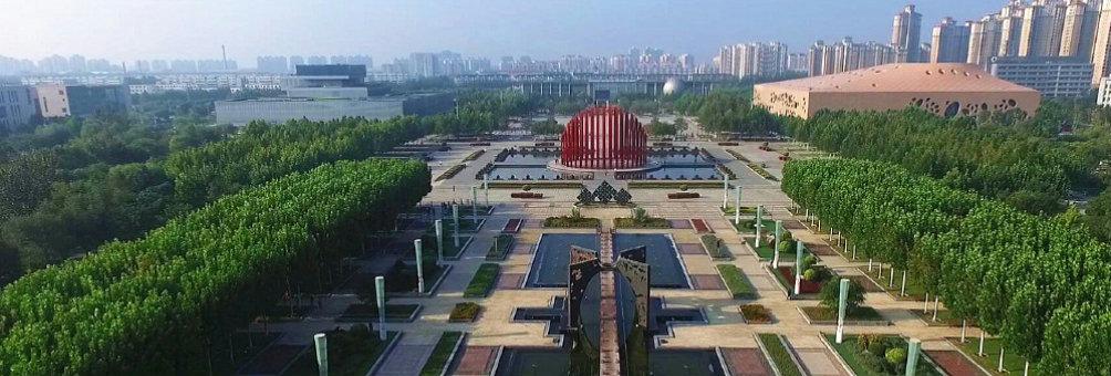 大美武清   魅力之城    武清区文化公园