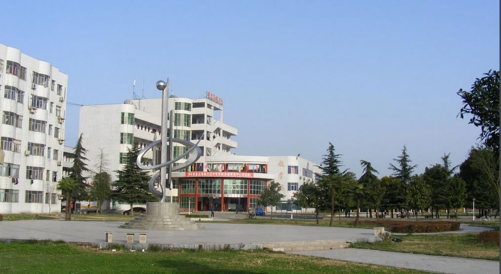 谷城中等职业教育中心学校