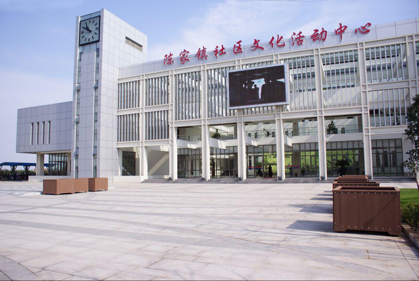 陈家镇成人学校