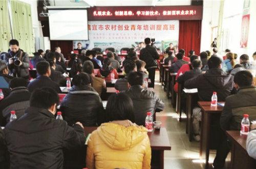 信宜市农村创业青年培训提高班