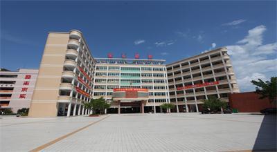 惠州市宝山职业技术学校