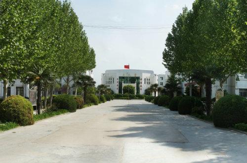 睢县职业教育技术培训中心
