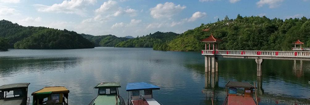 祁东县红旗水库
