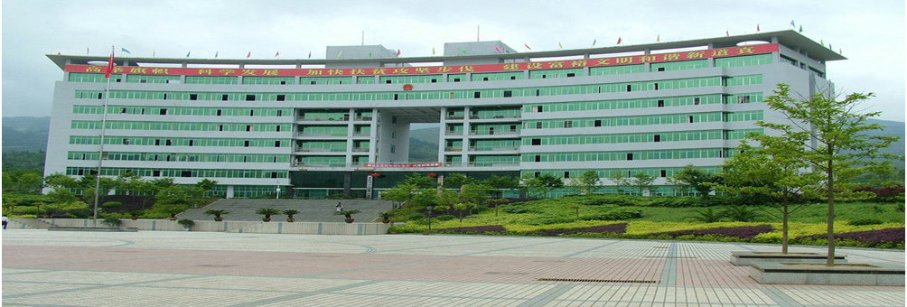 道真县人民政府办公大楼