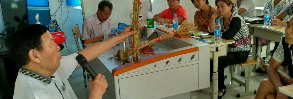 新郑市社区教育资源整合与开发的实验探索
