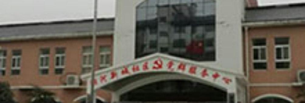 新郑市孟庄镇成人学校