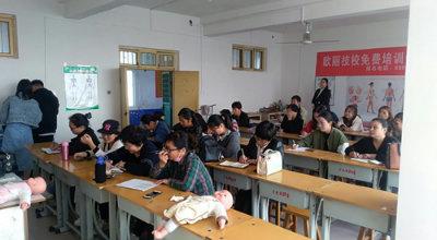 淇县人社局组织保育员技能培训