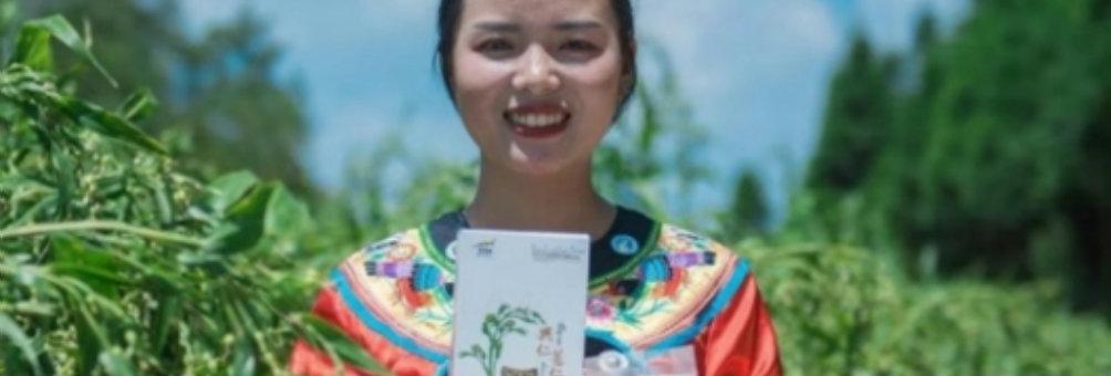 中国薏仁米之乡