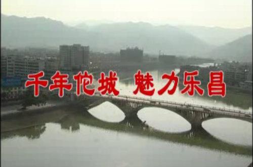 《千年佗城,魅力乐昌》之——岭南一枝花
