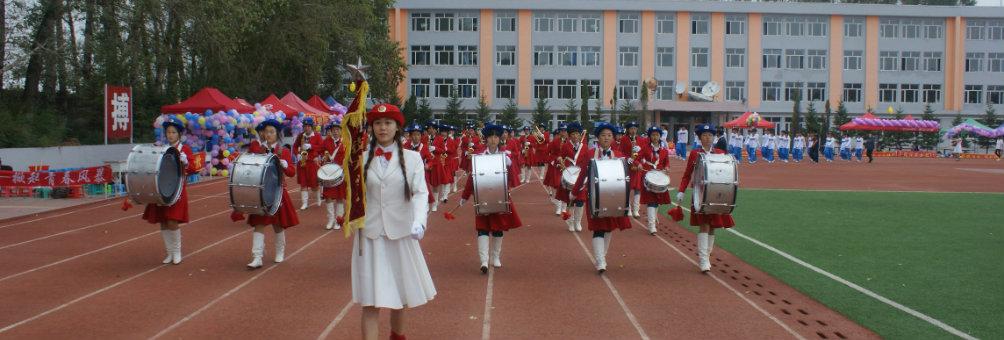 敦化职院学生运动会