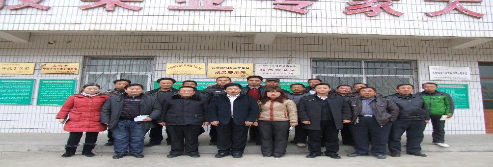 凤翔县农广校