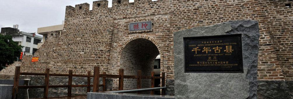南越古城——佗城