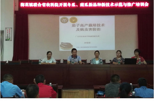 梅花镇联合省农科院举办蔬菜新品种新技术培训推广会