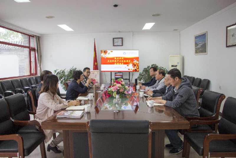 充分发掘潜力,服务京津冀协同发展