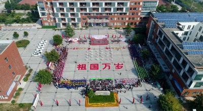 三门峡市陕州区中等专业学校