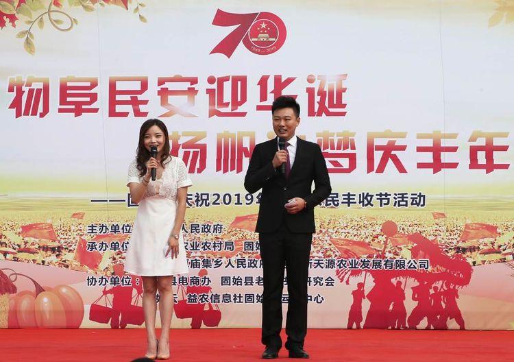 """固始县第二届""""中国农民丰收节""""活动剪影"""