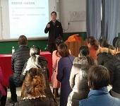 区职教中心、南孙成人学校、张六庄小学联合举办家庭教育讲座