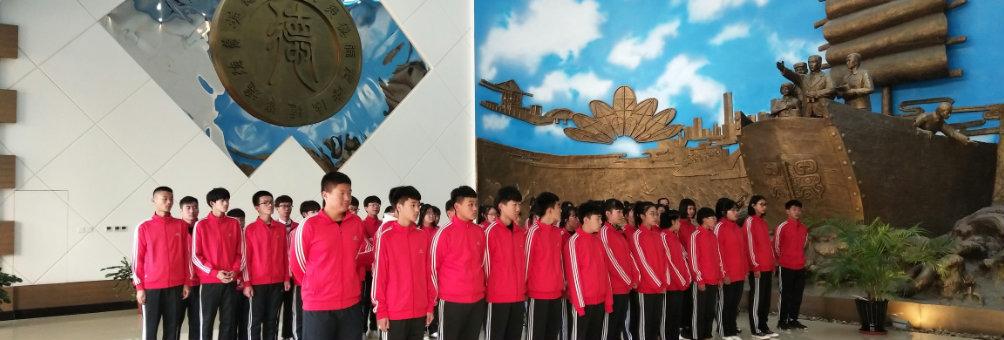丰南农中组织学生参观警示教育基地