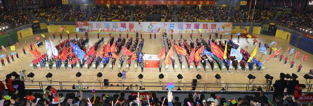 田东县举行第八届体育运动会开幕式暨纪念百色起义90周年文艺晚会