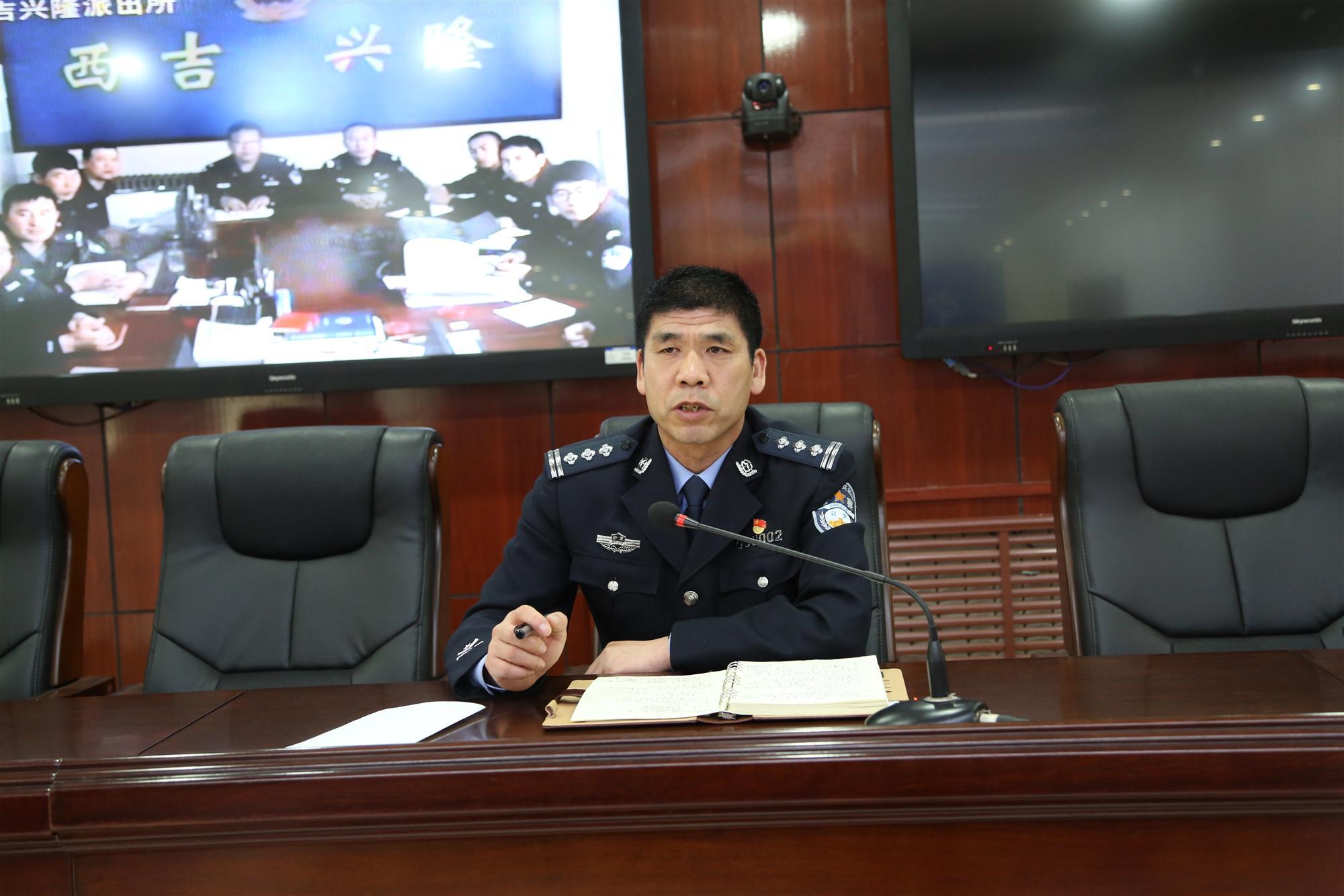 西吉县公安局召开脱贫攻坚工作培训会