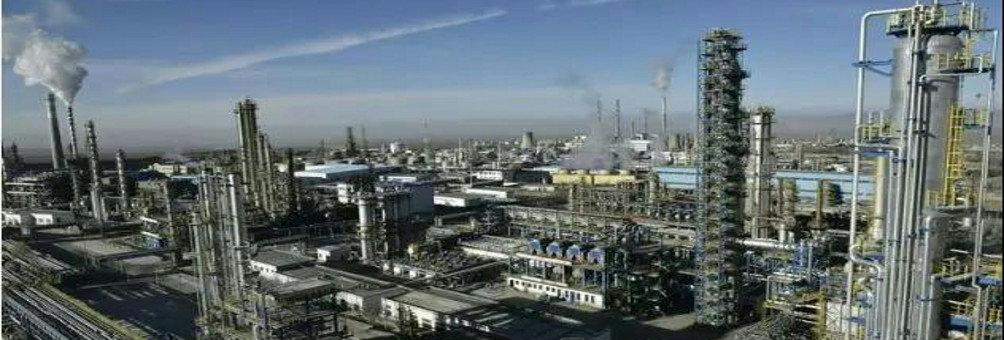 玉门炼油厂