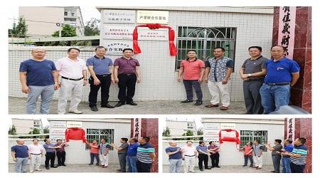 绿油农业与龙川县技工学校共建校外实训实习基地签约仪式暨揭牌仪式隆重举行