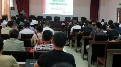 四川三河学院举行2019年合江县新型农业经营主体带头人培育班开班典礼