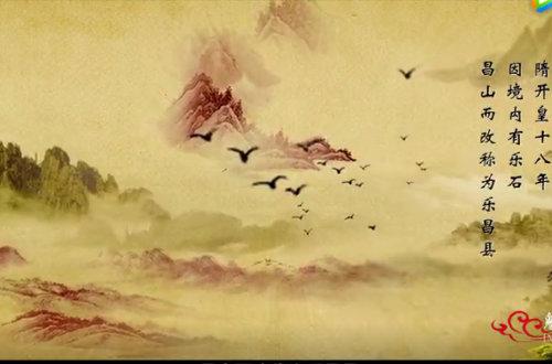 魅力新乐昌------招商宣传片