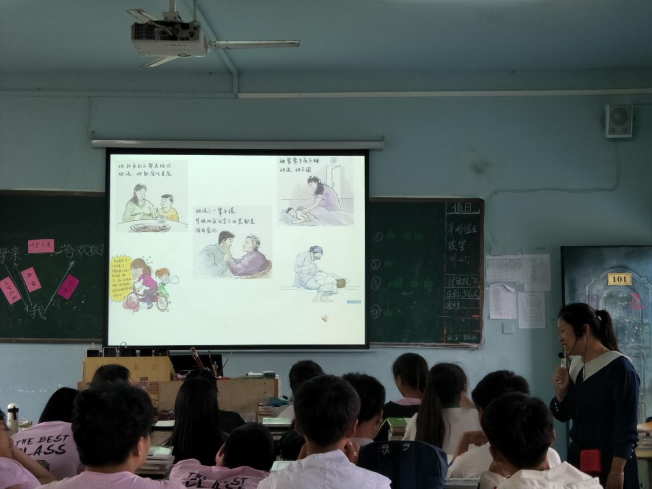 丰城中专机械部积极开展青年教师优质课选拔赛活动