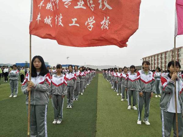 丰城中专职业教育活动周开幕