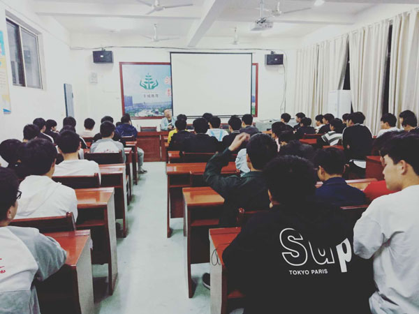 2017级机械班学生见习动员会