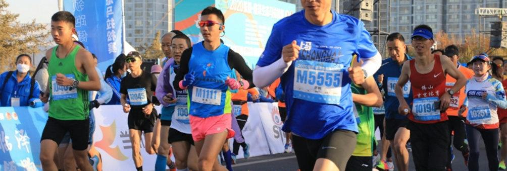 健康中国马拉松系列赛暨2020张掖•临泽生态马拉松赛激情开赛
