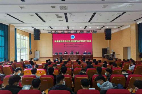 徐水区职教中心职业教育活动周11月9日活动总结