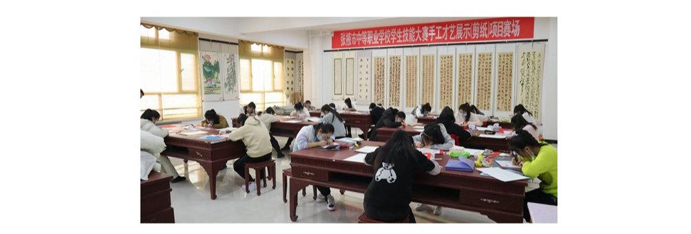 大赛点亮人生 技能成就梦想 ——2021年张掖市中职学校学生技能大赛临泽赛点各项赛事开赛
