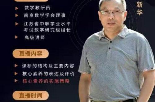 桃江县职业中专学校2021级旅游服务与管理人才培养方案