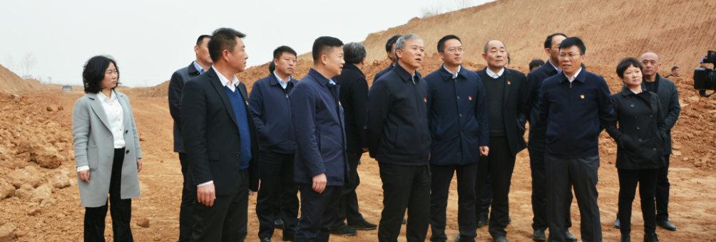 县委书记杨彦康等四大班子领导莅临职业中学新校区调研建设情况